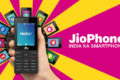 Jio Network introduces the Jio Phone