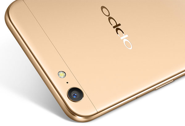 Oppo A57 camera specification